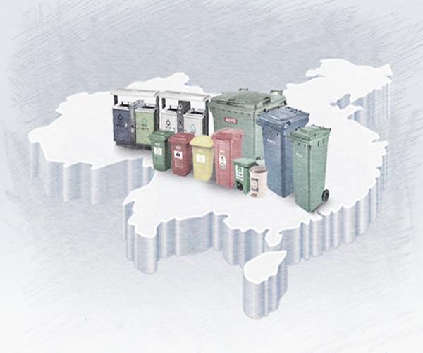 武汉塑料垃圾桶系列