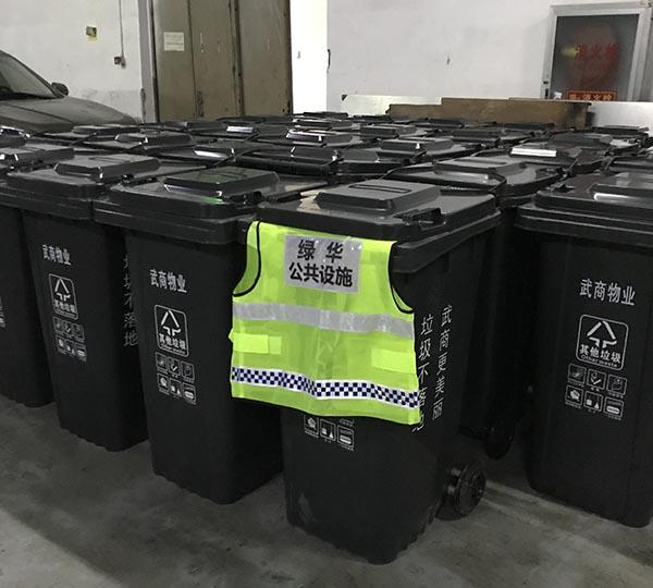 武汉国际广场生活垃圾桶项目