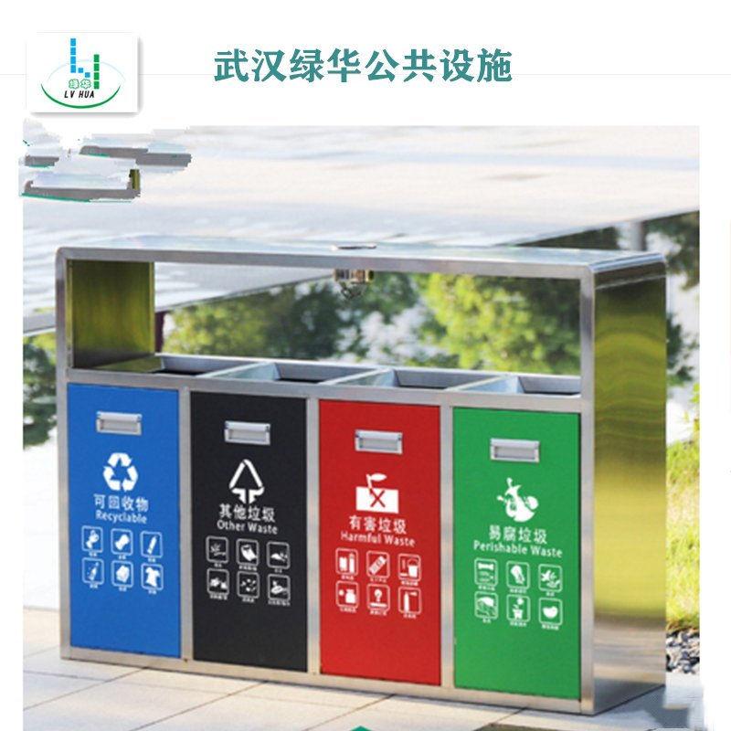 不锈钢垃圾桶系列